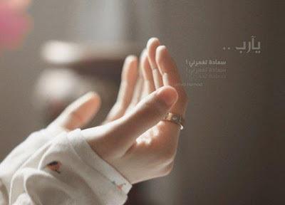 manfaat-berdoa-untuk-kesehatan
